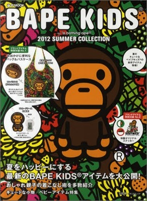 BAPE KIDS® by *a bathing ape® 2012 SUMMER COLLECTION