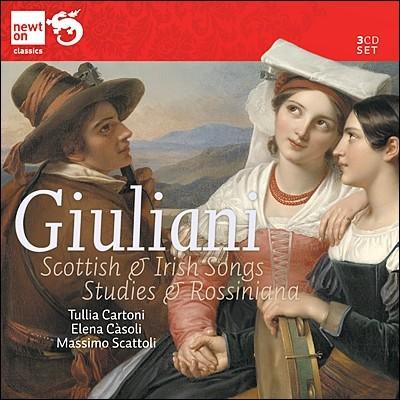Tullia Cartoni 마우로 줄리아니: 스코틀랜드와 아일랜드의 노래, 로시니아나 (Mauro Giuliani: Scottich & Irish Songs, Rossiniana)