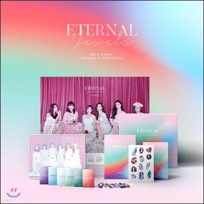 에이핑크 (Apink) 2019 시즌 그리팅 : Eternal Jewels