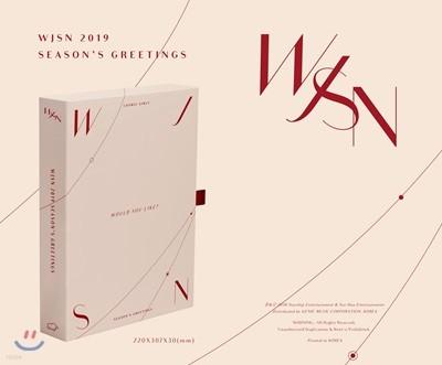 우주소녀 (WJSN (Cosmic Girls)) 2019 시즌 그리팅
