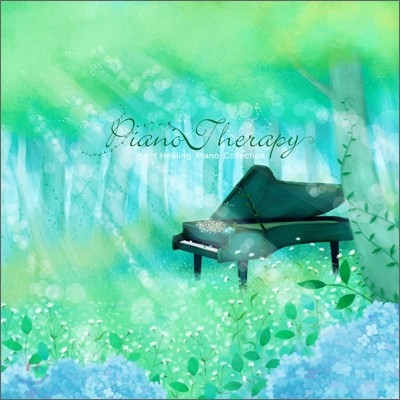 전수연 - Piano Therapy (Healing Piano Collection)