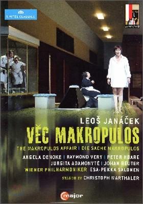 야나첵 : 마크로풀로스 재판