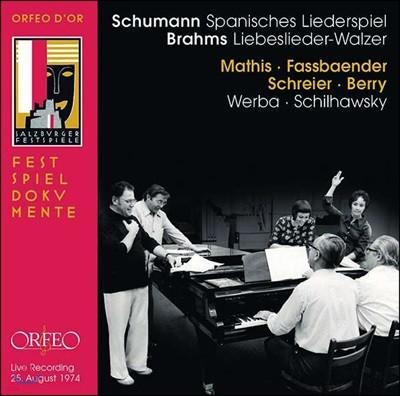 Edith Mathis / Brigitte Fassbaender 슈만: 스페인 연가곡 / 브라함: 사랑 노래 왈츠 (Schumann / Brahms: Vocal Quartets)