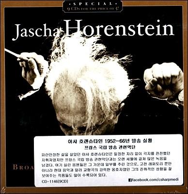 Jascha Horenstein 야샤 호렌슈타인 1952-1966년 방송 실황 (Broadcast Performances from Paris, 1952-1966)