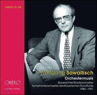 Wolfgang Sawallisch 브람스: 레퀴엠 / 브루크너: 교향곡 1, 5, 6, 9번 / 피츠너: 팔레스트리나 / 베버: 교향곡 1, 2번 외 (Orchestral Music) [8CD Boxset]