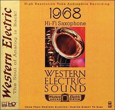 고음질 색소폰 음악 모음집 (Western Electric Sound - 1968 Hi-Fi Saxophone)