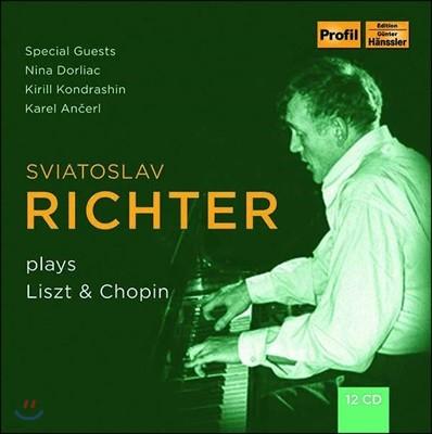 Sviatoslav Richter 리히테르가 연주하는 리스트와 쇼팽 (Plays Liszt & Chopin)