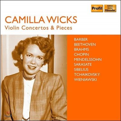 Camilla Wicks 카밀라 윅스 바이올린 연주집 (Violin Concertos & Pieces)