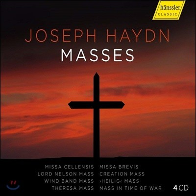 Helmuth Rilling 하이든: 미사 모음집 (Haydn: Masses) [4CD]