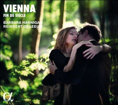 Barbara Hannigan 비엔나 - 바바라 해니건이 부르는 쇤베르크, 베베른, 베르크 가곡집 (Vienna - Fin de Siecle) [2LP]