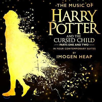 해리포터 시리즈 8번째 이야기 연극 음악 (The Music Of Harry Potter And The Cursed Child - In Four Contemporary Suites)