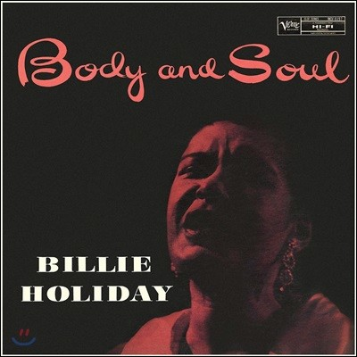 Billie Holiday (빌리 홀리데이) - Body And Soul [LP]