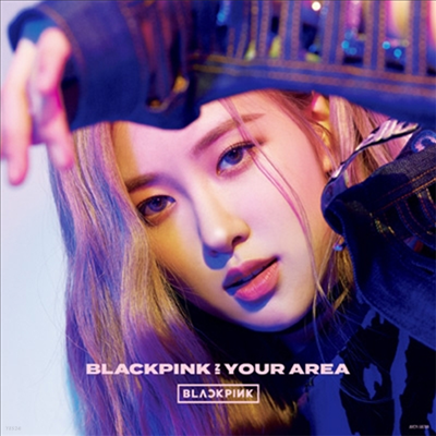 블랙핑크 (BLACKPINK) - Blackpink In Your Area (Rose Ver.) (초회생산한정반)
