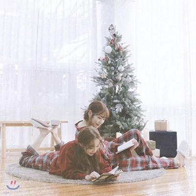 스웨덴세탁소 - Be Your Christmas