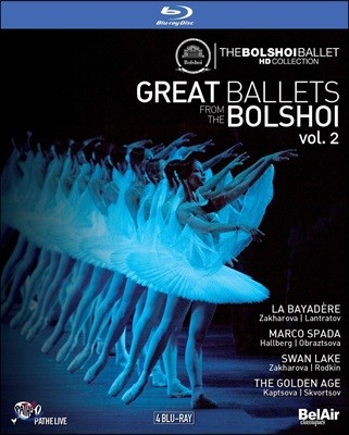 Bolshoi Ballet 위대한 볼쇼이 발레단 2집 (Great Ballets from the Bolshoi Vol.2) [4DVD]