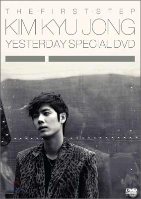 김규종 - The First Step Special DVD