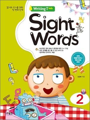 Sight Words 사이트 워드 2