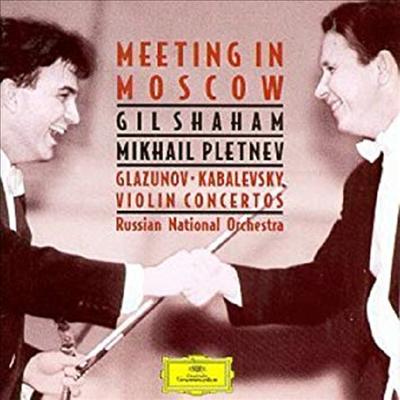 글라주노프, 카발레프스키 : 바이올린 협주곡 (Glazunov, Kabalevsky : Violin Concertos) - Gil Shaham