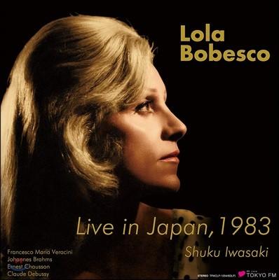 롤라 보베스코 1983년 동경 라이브 (Lola Bobesco Live in Japan 1983) [3LP]