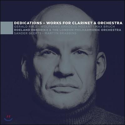 Roeland Hendrikx 모차르트 / 브루흐 / 핀지: 클라리넷 협주곡