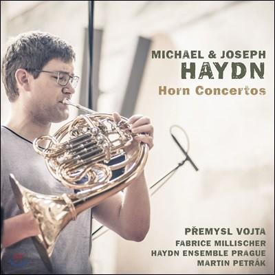 Premysl Vojta 하이든: 호른 협주곡집 (Michael / Joseph Haydn: Horn Concertos)