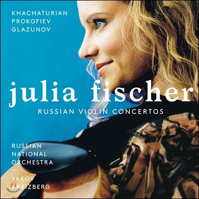 Julia Fischer 율리아 피셔 데뷔 앨범 - 러시안 바이올린 협주곡 [2LP]