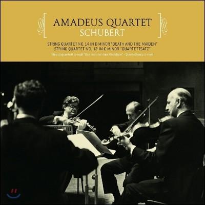 Amadeus Quartet 슈베르트: 현악 사중주 14번 `죽음과 소녀`, 12번 - 아마데우스 콰르텟 [LP]