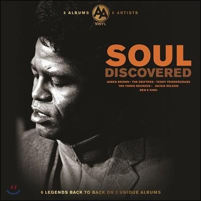 소울 음악 모음집 (Discovered Soul) [3LP]