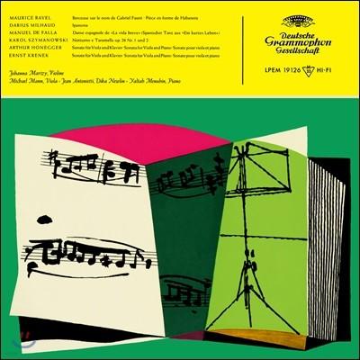Johanna Martzy 요한나 마르치 바이올린 소나타 - 라벨 / 미요 / 파야 / 치마노프스키 [LP]