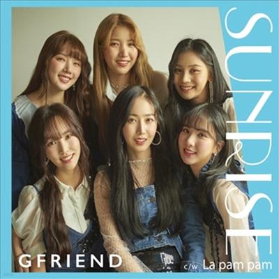 여자친구 - Sunrise (2nd Single)(CD)