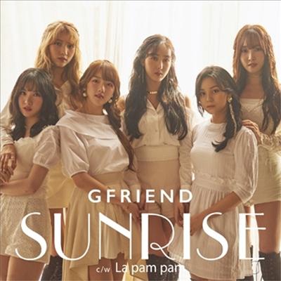 여자친구 - Sunrise (2nd Single) (CD+Photobook) (초회한정반 B)(CD)