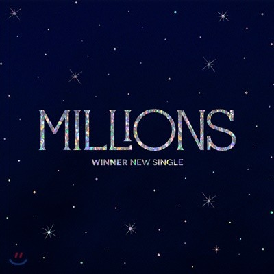 위너 (Winner) - Millions [Blue Light ver.]