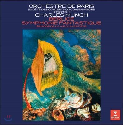 Charles Munch 베를리오즈: 환상 교향곡 - 샤를 뮌슈 (Berlioz: Symphonie Fantastique) [LP]