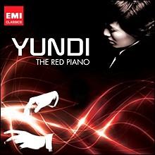 Yundi The Red Piano 레드 피아노 - 윤디 리