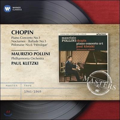 Maurizio Pollini 쇼팽: 피아노 협주곡 1번 - 마우리치오 폴리니