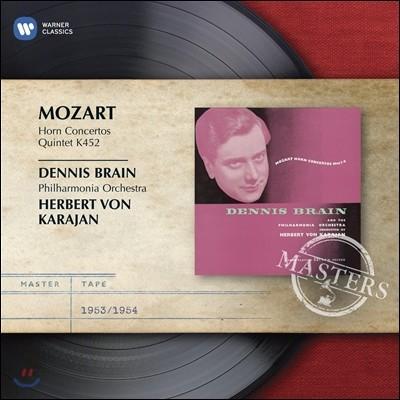 Dennis Brain 모차르트: 호른 협주곡, 호른 5중주 (Mozart: Horn Concertos Nos. 1-4, Quintet K452) 데니스 브레인, 카라얀