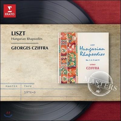 Georges Cziffra 리스트 : 헝가리 랩소디 (Liszt : Hungarian Rhapsodies)