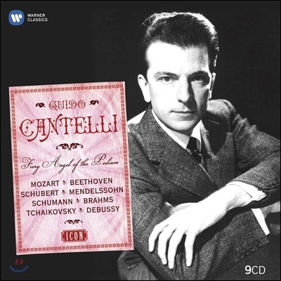 Guido Cantelli 귀도 칸텔리 EMI 녹음집 (ICONS - Fiery Angel of the Podium)
