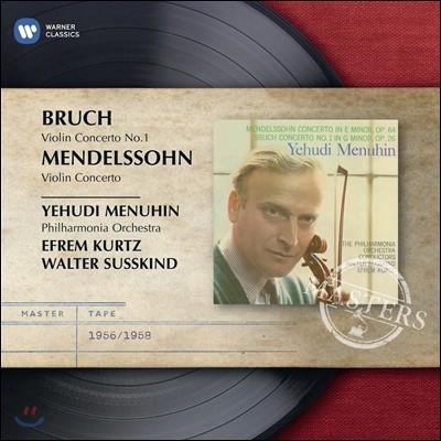Yehudi Menuhin 브루흐 / 멘델스존: 바이올린 협주곡 (Bruch / Mendelssohn: Violin Concertos) 예후디 메뉴인