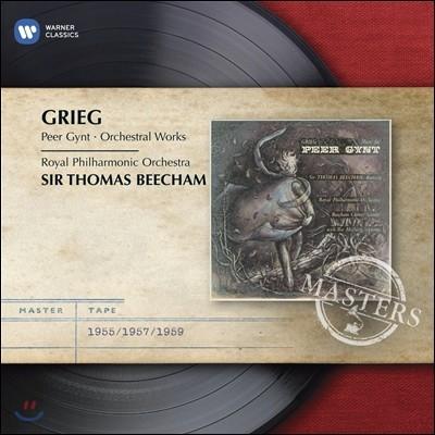 Thomas Beecham 그리그: 페르귄트 모음곡 (Grieg : Peer Gynt)