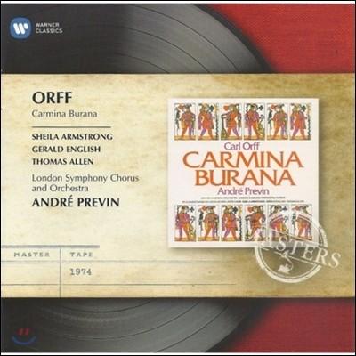 Andre Previn 카를 오르프: 카르미나 부라나 (Carl Orff: Carmina Burana) 쉴라 암스트롱, 토마스 알렌, 런던 심포니, 앙드레 프레빈