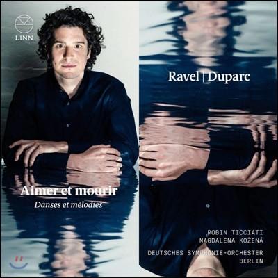Magdalena Kozena 라벨: 다프니스와 클로에 모음곡 2번 / 뒤파르크: 여행에의 초대 외 (Ravel: Daphnis et Chloe / Duparc: L'Invitation au voyage)