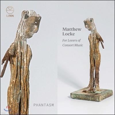 Elizabeth Kenny 매튜 로크: 비올 콘소트를 사랑하는 사람들을 위해 (Matthew Locke: For Lovers of Consort Music)
