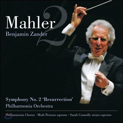 Benjamin Zander 말러: 교향곡 2번 C단조 '부활' (Mahler: Symphony No. 2 'Resurrection') [2CD]
