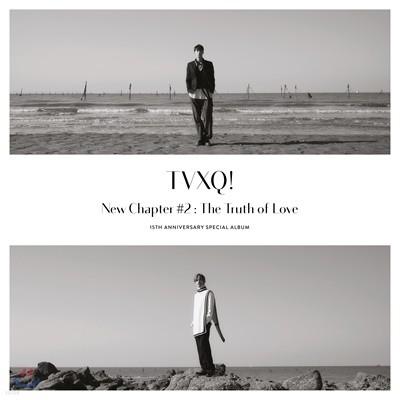 동방신기 (TVXQ!) - 데뷔 15주년 기념 스페셜 앨범 : New Chapter #2: The Truth of Love [화이트,핑크,레드 커버 랜덤발송]