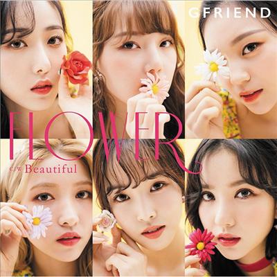 여자친구 - Flower (CD)