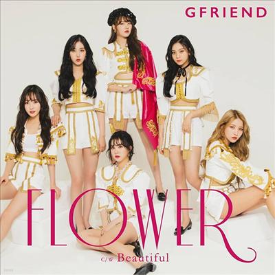 여자친구 - Flower (CD+DVD) (초회한정반 A)