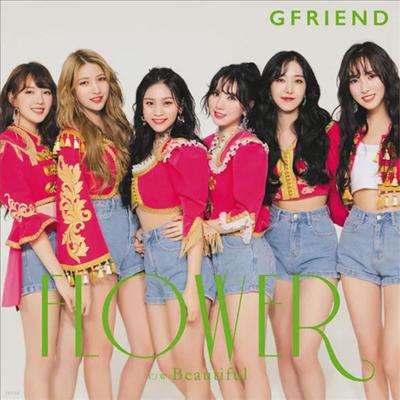 여자친구 - Flower (CD+Photobook) (초회한정반 B)(CD)