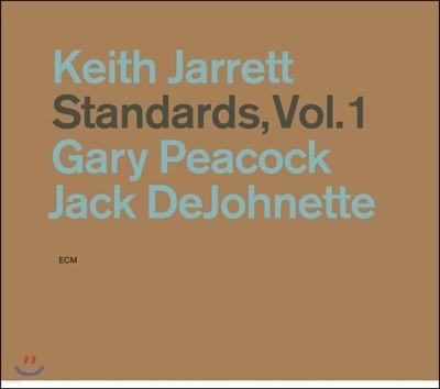 Keith Jarrett (키스 자렛) - Standards Vol. 1