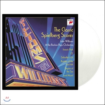 John Williams / Steven Spielberg Collaboration 존 윌리엄스가 작곡한 스필버그 영화음악 2집 [투명 컬러 2LP]